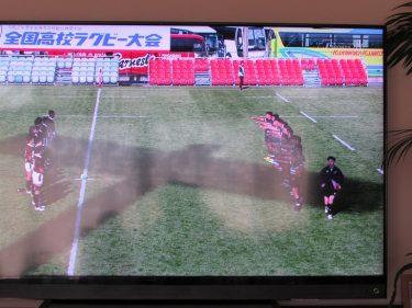 今朝はTVの前でスタンバイ‼ラグビー花園大会はどうなった。?