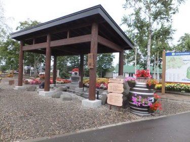 北海道40日、旅に出て81日は再び道の駅「摩周温泉」で迎えています。