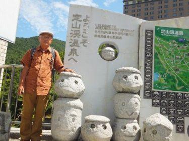 2017年旅の回想録旅に出て75日、北海道34日目は定山峡温泉を散策。