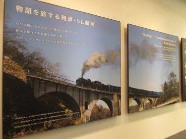 2017年の旅、旅に出て100日目は岩手道の駅「みやもり」で迎える。