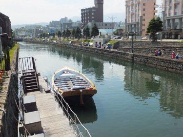 2017年旅に出て76日目、北海道35日目は小樽を散策。