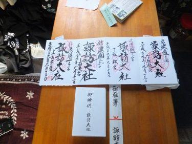 2017年、旅に出て113日目、長野5日目は諏訪大社4社参拝。